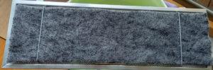 filtre charbon Roblin dimensions 41,5 cm X 11cm.jpg